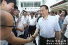 辽宁考察期间,李克强总理体验纳米触控黑板