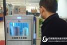 上海图书馆选用福诺图书杀菌机