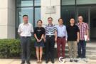 欧波同与西安交通大学青岛研究院建立联合实验室