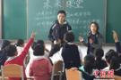 "VR未来课堂""登上""雪域高原"