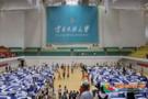 曲靖师范学院参加智能汽车竞赛创佳绩