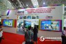 凯迪兴业亮相2017南京未来教育智慧装备展