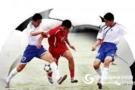 邯郸146所全国青少年足球特色校已成燎原