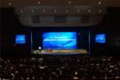 西安优学协办2017西北地区高等学校教师教学研讨会