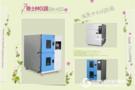 两箱式高低温冲击试验箱之温度冲击原理