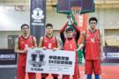 大学生男篮3对3联赛决出北京赛区冠军