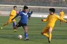 2017中德大学生足球四强赛在西安落幕