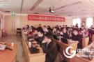 Python网络爬虫实战案例研讨会圆满在京落幕