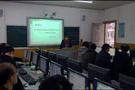 江西宜春市铜鼓县举办教育装备管理信息平台培训班