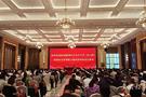 亳州市500人学习安全知识提升校园安全管理能力