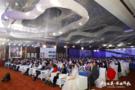 """胜者教育:张大豆先生受邀参加《少年精英·家族传承》生态论坛,发表""""拥抱未来,IP是核心竞争力""""主题演讲"""