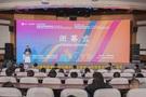 四川省高校美術教育類專業師生基本功展示活動閉幕