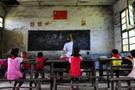 海风教育:新木桶理论视野下的乡村教育振兴