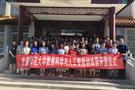 《海豚大数据实验室》迎来北京师范大学结业生