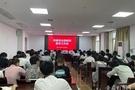 亳州中药科技学校加强规范管理 建设特色专业