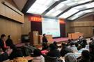 普立泰科亮相2011年青岛市分析测试学会年会