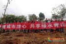 """成都航空职业技术学院师生积极为""""城市绿肺""""建设出力"""