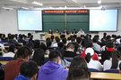山西煤炭职业技术学院读书月活动正式启动
