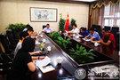 """温州大学部署第9号台风""""利奇马""""防御备战工作"""