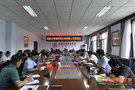 河北民族师范学院举办创建文明城市暨文明校园工作推进会