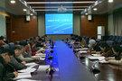新疆财经大学召开2020年科研工作推进会