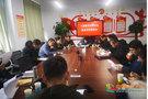 河北民族师范学院召开大型教学科研仪器设备效益评价推进会