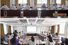 乐山师范学院召开三届九次党委全委会 审定2020年五项重要工作