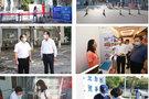 北京工商大学迎来2020年秋季学期首个返校日