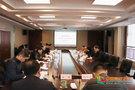 浙江省財政廳、水利廳領導來浙江水利水電學院調研指導工作