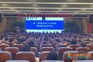 第二届新农科人才培养暨创新创业论坛在西南大学荣昌校区成功举办