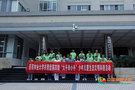"""西南林业大学团委连续三年被评为全国""""三下乡""""社会实践活动优秀单位"""