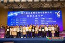 徐州医科大学承办第六届云龙微生物与感染论坛