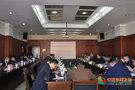 安徽工业大学召开安徽省社科联八次代表大会精神学习传达暨2021年国家社科基金申报动员会