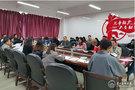 貴州醫科大學副校長曾柱出席基礎醫學院2020級師生懇談會