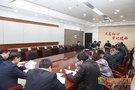 齐鲁工业大学(山东省科学院)召开疫情防控领导小组办公室专题会议