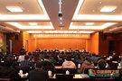 第15届浙江省高校自动化类专业院长、系主任论坛在浙江水利水电学院顺利召开