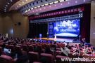 2018湖北高校创新创业产教融合论坛召开