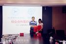 浙江安防学院与企业携手填补无人机人才缺口