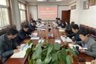 西北师范大学知行学院召开2021年度第一次党委理论中心组集体学习会议