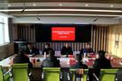 甘肃民族师范学院召开硕士学位授予单位立项建设工作研讨会