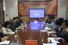 河南省电教馆调研郑州市上街区腾讯智慧校园试点区工作