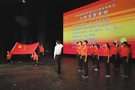 """北京:中小学教师申报高级职称须""""支教""""1年"""