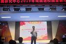 三门峡市实验高中:感受戏曲魅力 传承传统文化