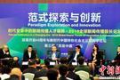 复旦大学上海新媒体实验中心开放启用