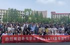 2019 Stata夏季訓練營陳強專場在上海財經大學成功舉辦