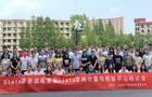 2019 Stata夏季訓練營王群勇專場在上海財經大學成功舉辦