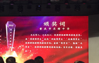重庆市求精中学校图书馆