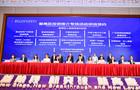 暨南大学与番禺区人民政府签约谋划共建生命科技与健康产业园