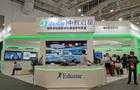 共襄盛举,擘画未来 | 中教启星新品闪耀第79届中国教育装备展