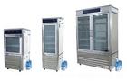 霉菌培养箱是适合培养霉菌等真核微生物的试验设备
